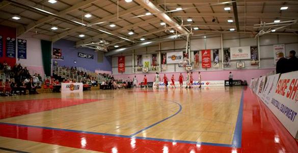 amaechi-basketball-centre